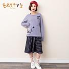 betty's貝蒂思 復古條紋拼接A字長裙(深藍)