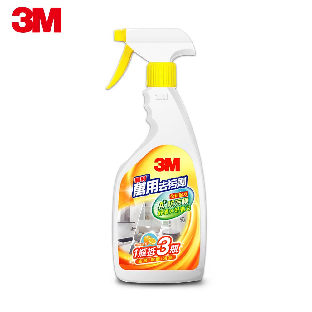 3M 魔利萬用去污劑 / 萬用清潔劑 (500ml 噴槍瓶)