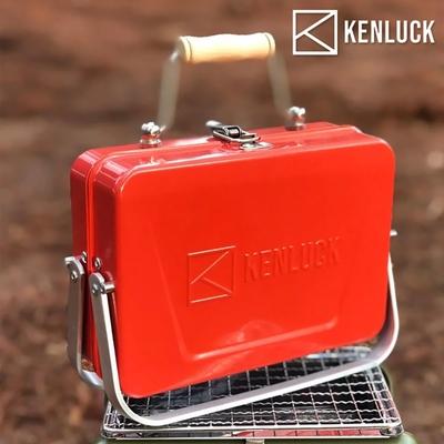 【KENLUCK】迷你攜帶型烤肉架Mini Grill 桔橙紅