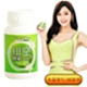 Slimday全日纖 排空酵素(30顆/瓶) product thumbnail 1