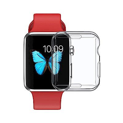 Apple Watch 38mm 全包覆軟性保護套