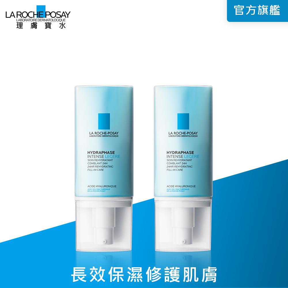 理膚寶水 全日長效玻尿酸修護保濕乳 清爽型50ml 2入組 長效保濕