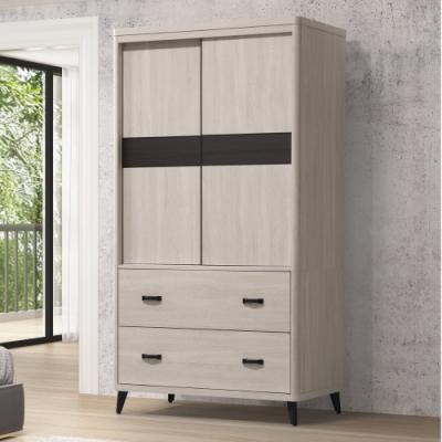 MUNA 艾爾3.5X7尺衣櫥/衣櫃 104X60X199.5cm