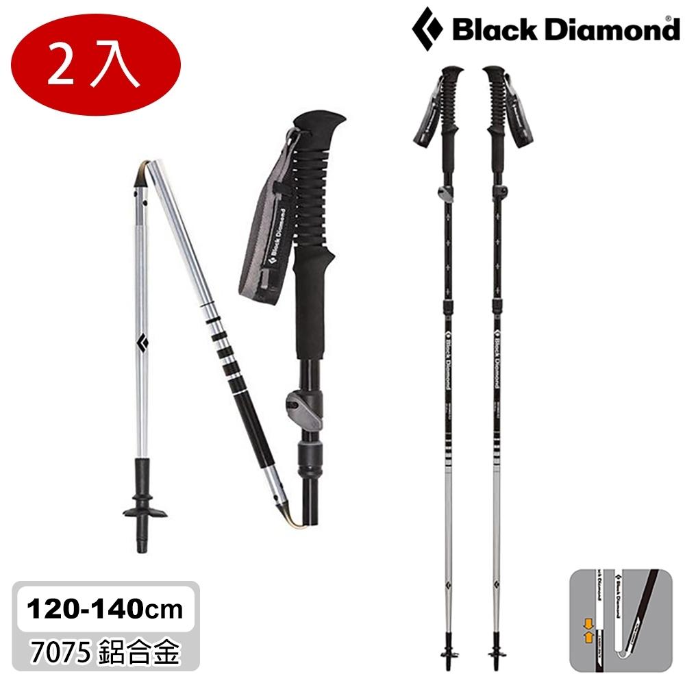 Black Diamond Distance Flz 環形滑扣登山杖112206 (一組兩支) / 鐵灰色