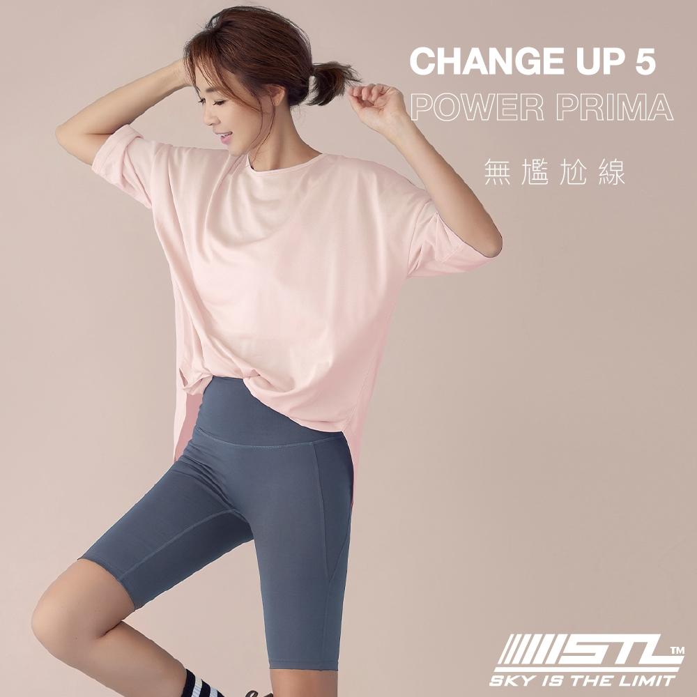 STL yoga Legging ChangeUp5 韓國瑜伽『無尷尬線』運動休閒吸濕排汗內搭緊身褲 PowerPrima拉提5分褲現ModernBlue現代霧藍