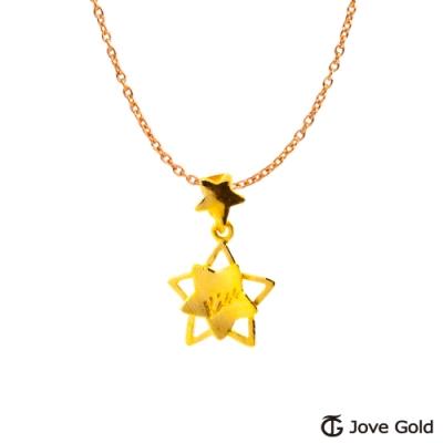 Jove Gold 漾金飾 小小星意黃金墜子 送項鍊