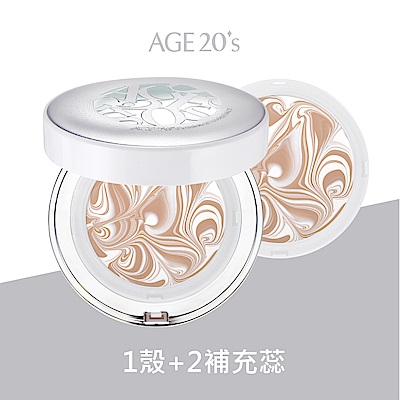 AGE20 s 女神光鑽爆水粉餅1空殼+2粉蕊(SPF50+PA+++)