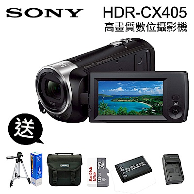 SONY HDR-CX405 高畫質數位攝影機 (中文平輸)