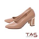 TAS三角壓紋金屬滾邊後跟尖頭高跟鞋-奶茶卡其