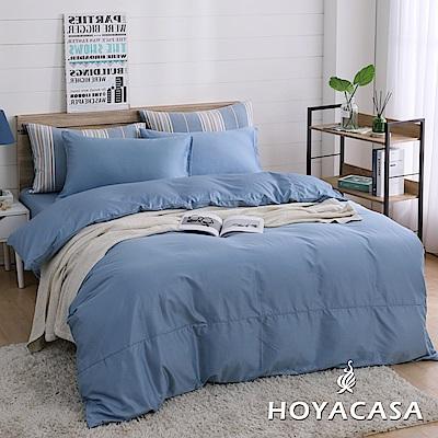 HOYACASA時尚覺旅 特大300織長纖細棉被套床包四件組-星湛藍