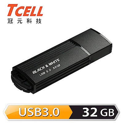 TCELL 冠元-USB3.0 32GB 隨身碟-NEW BLACK & WHITE