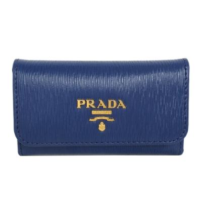 PRADA經典VITELLO MOVE水波紋牛皮文字飾牌鑰匙包(藍色)