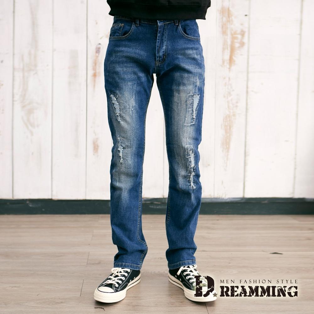 Dreamming 潮流個性刷破伸縮小直筒牛仔褲-藍色