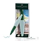 Faber-Castell 紅色系 自來水筆