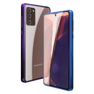 三星 Samsung Note 20 金屬 透明 全包覆 磁吸雙面玻璃殼 手機殼 保護殼 保護套-藍色款-Note 20-藍色*1