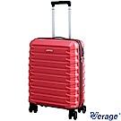 Verage 維麗杰 19吋璀璨輕旅系列登機箱(紅)