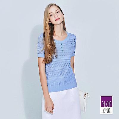 ILEY伊蕾 微透膚立體織紋緹花針織上衣(藍)