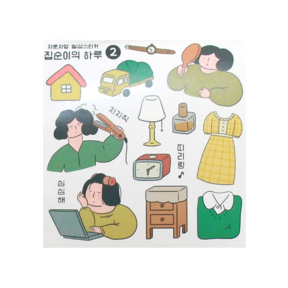 Indigo 女子日常自剪貼紙(4入)-02宅女的一天V2