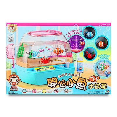 MIMI World - 開心小魚水族箱