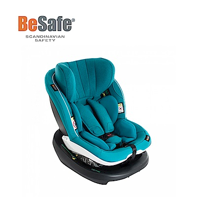 BeSafe 6個月-4歲 ISOfix 雙向兒童成長型汽座 最新I-Size標準(冰島藍)