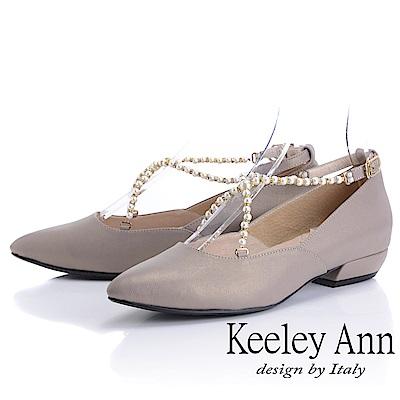 Keeley Ann 氣質甜美~華麗珠寶交叉全真皮平低跟鞋(粉紅色)
