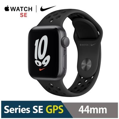 (新版) Apple Watch Nike+SE 44mm 鋁金屬錶殼配Nike運動錶帶(GPS)