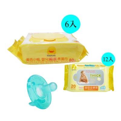 黃色小鴨盒蓋嬰兒純水柔濕巾/80抽6入+20抽12入+飛利浦 PHILIPS 4號 奶嘴天然/香草(隨機出貨)