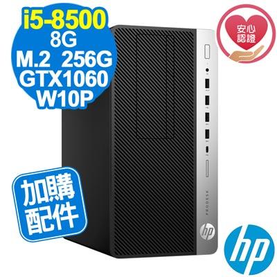 HP  600 G 4  MT  8 代 i 5  W 10 P 商用電腦 自由配
