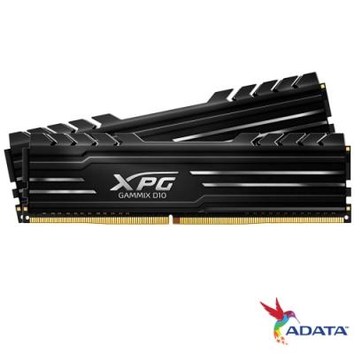 威剛  XPG D10 DDR4  3200 16G(8G*2) 超頻記憶體(黑色散熱片)