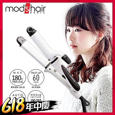 【Mods Hair】 32mmMINI白晶陶瓷直/捲兩用整髮器