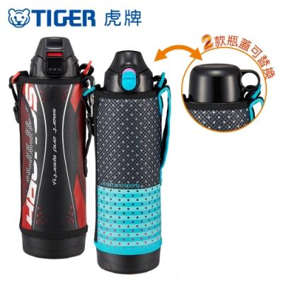 [新品上市] TIGER虎牌 運動型兩用不鏽鋼保溫瓶1.0L(MBO-H100)(快)