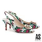 高跟鞋 AS 熱帶風情金屬鑽釦花布繫帶高跟鞋-綠