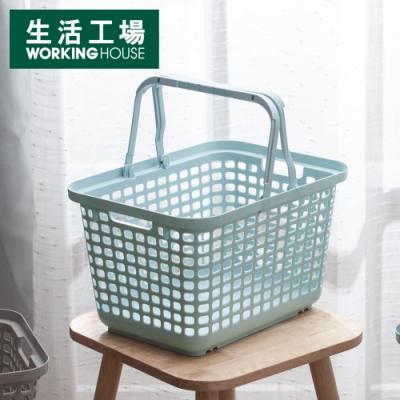 【滿千折百↓倒數1週-生活工場】Clean多功能汙衣籃S-清新藍