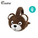 ADISI 兒童造型保暖耳罩AS16136【可愛熊】