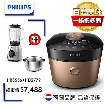 飛利浦 PHILIPS 雙重脈衝智慧萬用鍋(HD2195)