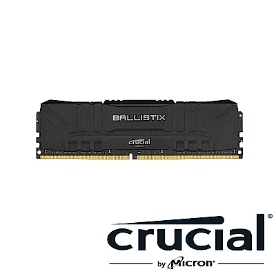 Micron Crucial Ballistix D4 3200/32G(黑)(單支包)