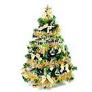 摩達客 3尺(90cm)豪華型裝飾綠色聖誕樹(金銀色系配件)(不含燈)