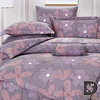DESMOND岱思夢 加大100%天絲全鋪棉床包兩用被四件組 桃樂絲