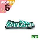 SANUK 女款US6 經典斑馬紋懶人鞋(綠色)