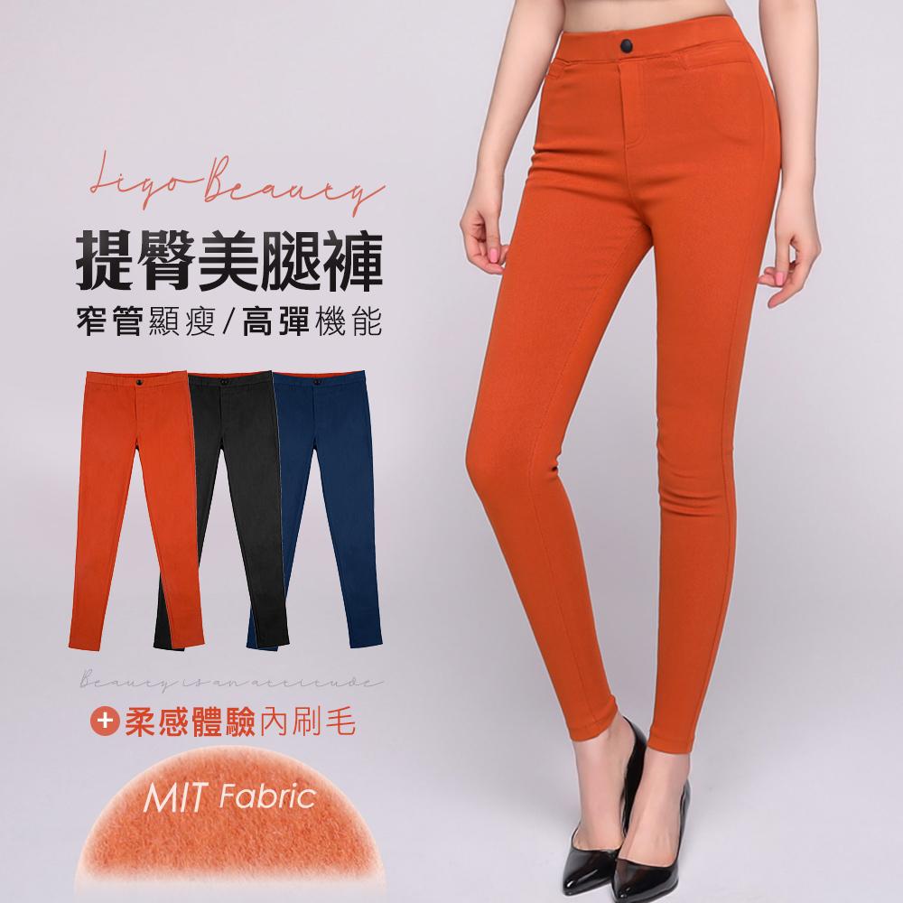 褲子顯瘦窄管MIT直筒高彈活動機能提臀美腿褲LIYO理優