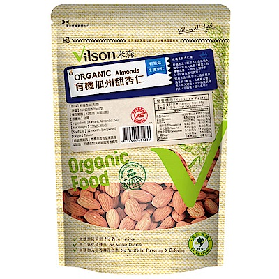 米森Vilson 有機加州甜杏仁-輕烘培(150g)