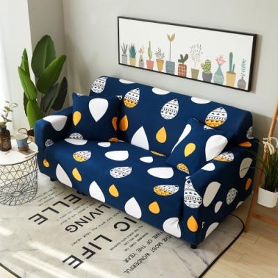 【歐卓拉】晶采棉柔彈性沙發套2人座