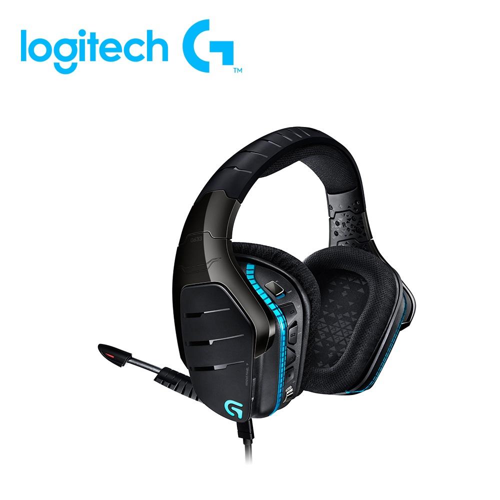 (限時)羅技 G633 RGB 7.1環繞音效遊戲耳機麥克風