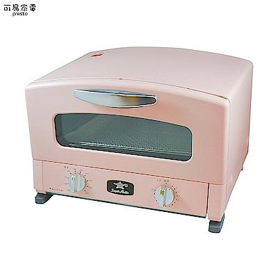 日本Sengoku Aladdin 千石阿拉丁「專利0.2秒瞬熱」多用途烤箱(內附烤盤)粉