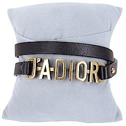 Dior J'ADIOR 復古鍍金小牛皮雙圈手環/頸鍊(黑色)