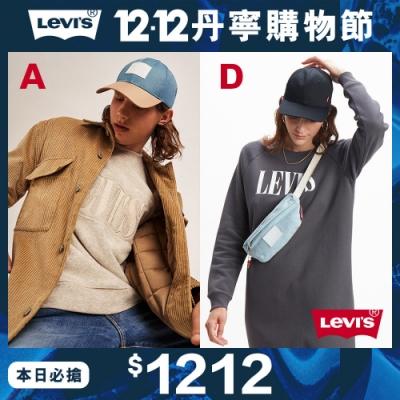 [時時樂限定](結帳折30) LEVIS 男女 Logo大學T X Logo大學T洋裝-四款任選均一價1212