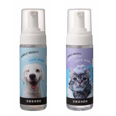Angels Bright 天使牌 潔淨慕斯 犬貓寵物用 180ml 2罐