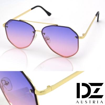 【2件59折】DZ 角弧燦陽 抗UV防曬太陽眼鏡墨鏡(紫粉漸層片)