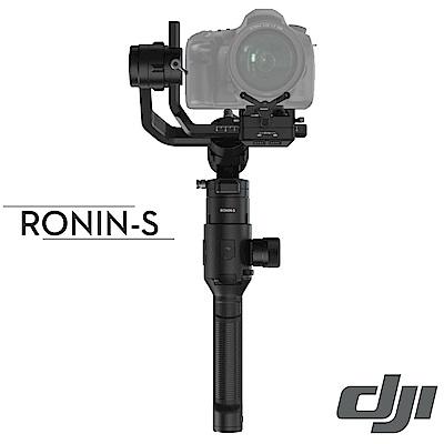 DJI 大疆如影 Ronin-S 手持三軸穩定器 手持雲台-公司貨