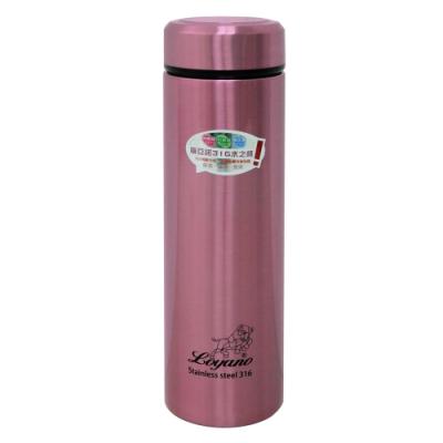 LOYANO羅亞諾 316不鏽鋼保溫杯瓶480ml(粉金色) LY-078